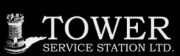 Tower Service Station